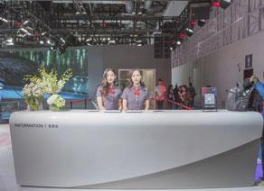 2018中国国际节能环保汽车展览会