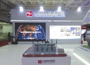 2018北京国际核电工业及装备展