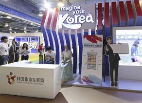 韩国旅游发展局