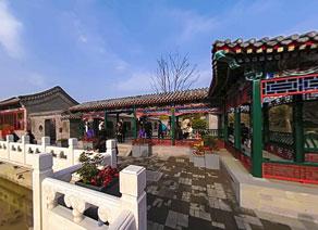 2019北京世园会