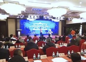 中关村文化科技融合产业峰会