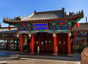 北京世纪金源古玩城