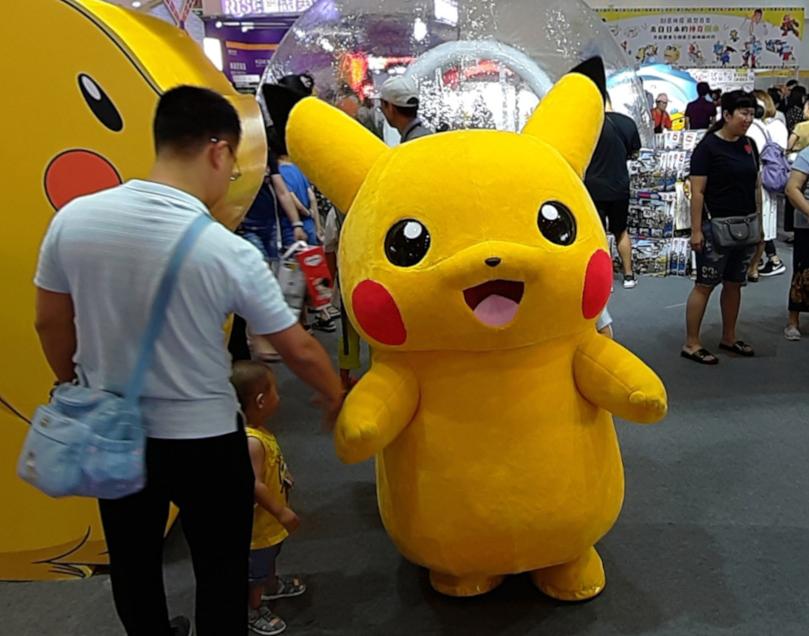 北京玩博会